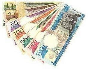 Moneda_oficial_Republica_Dominicana